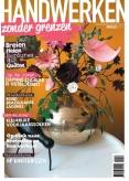 HZG 212, iOS & Android  magazine