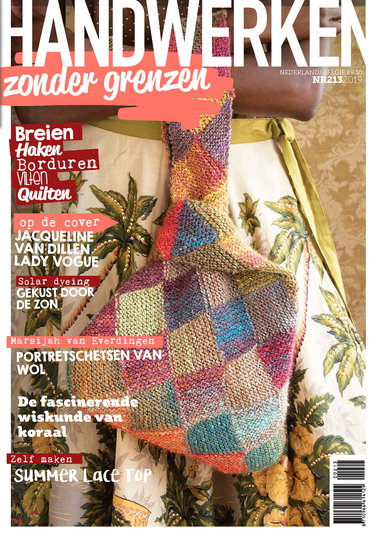 HZG 213, iOS & Android  magazine