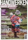HZG 214, iOS & Android  magazine