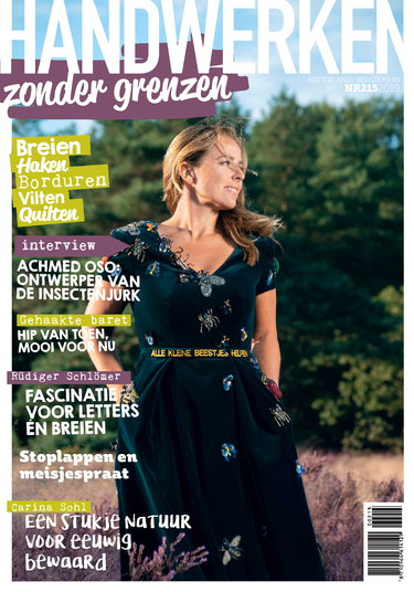 HZG 215, iOS & Android  magazine