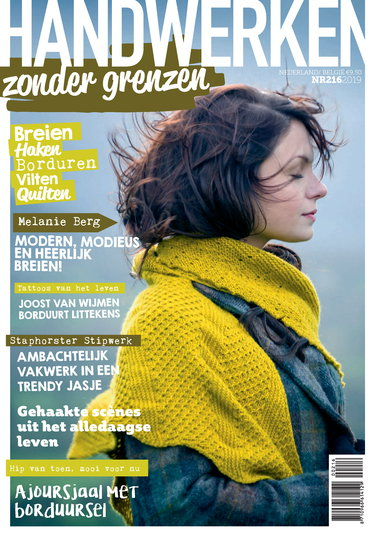 HZG 216, iOS & Android  magazine