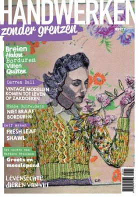 HZG 217, iOS & Android  magazine