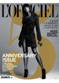 L'Officiel NL 45, iOS & Android  magazine