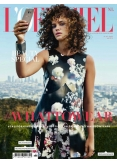 L'Officiel NL 65, iOS & Android  magazine